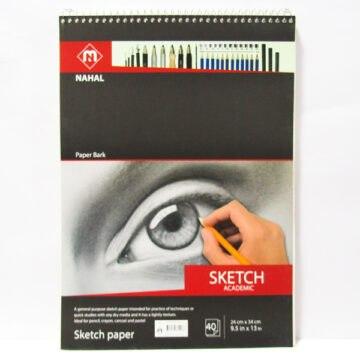 sktechbook 3456