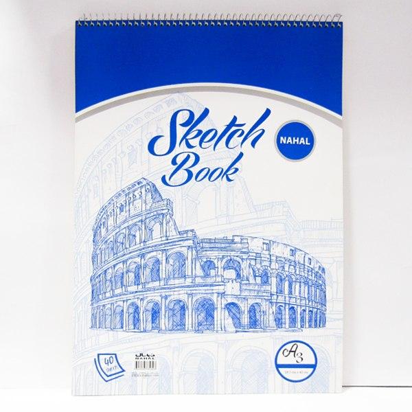 sktechbook 3460
