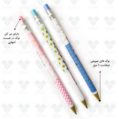 مداد اتود